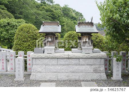 本牧神社の本牧水天宮と本牧天神社(横浜市中区本牧和田) 54625767