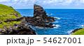 牧崎園地(微笑むゴリラ岩) パノラマ 【長崎県壱岐市】 54627001