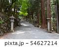 三峯神社の道中 54627214