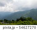 三峰神社からの見晴らし 54627270