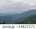 三峰神社からの見晴らし 54627271