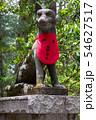 三峰神社の狛犬像 54627517