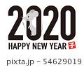 2020年賀状 54629019