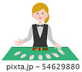 カジノ ディーラー 外国人 女性 イラスト 54629880
