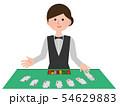 カジノ ディーラー 女性 イラスト 54629883