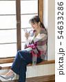 若い女性 スマホ 54633286