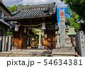布忍神社 54634381
