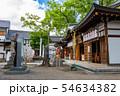布忍神社 54634382