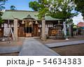 布忍神社 54634383