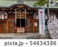 布忍神社 54634386