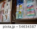 布忍神社 54634387
