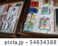 布忍神社 54634388