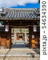 布忍神社 54634390