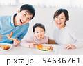 ファミリー 若い家族 54636761