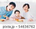 ファミリー 若い家族 54636762