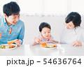 ファミリー 若い家族 54636764