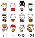 民族衣装をきたウサギ 54641424