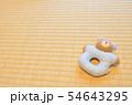 おもちゃと余白 54643295