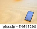 スマートフォン 54643298