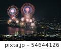 【滋賀県大津市】びわ湖大花火 54644126