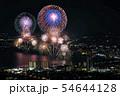 【滋賀県大津市】びわ湖大花火 54644128