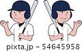 男性バッター 54645958