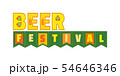Beer fest hand drawn flat color vector lettering 54646346
