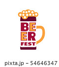 Beer fest hand drawn flat color vector lettering 54646347