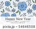 手描きの花柄年賀状 青 54646508