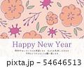 手描きの花柄年賀状 ピンク 54646513