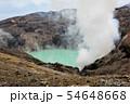 阿蘇山・中岳第一クレーター噴火口 54648668