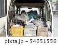 工事現場の道具や機材が満載してる自動車イメージ 54651556