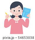 女の子 勉強 学習 54653038