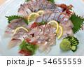 シマアジお造り 大皿の刺身盛り 54655559