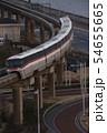 東京モノレール1000形(原色) 54655665