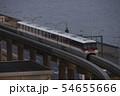 東京モノレール1000形(原色) 54655666