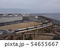 東京モノレール1000形(リニュアール塗装) 54655667
