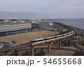 東京モノレール1000形(リニュアール塗装) 54655668