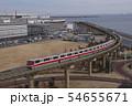 東京モノレール1000形(500形復刻塗装) 54655671
