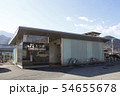 中央本線 鳥沢駅 54655678