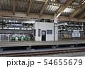新潟駅の平面乗り換え改札 54655679