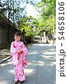 浴衣 (夏祭り 盆踊り イベント 行事 伝統 和服 園児 女児 文化 育児 子育て 子供 着物 寺) 54658106