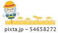 案山子と稲穂 54658272