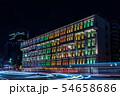 シンガポール・シンガポール情報通信芸術省(オールド・ヒル・ポリス・ステーション) 夜景 54658686