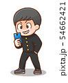 男子学生のイラスト 54662421