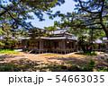 (静岡県)沼津御用邸記念公園 アジサイ咲く、西附属邸 54663035
