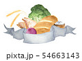 Ribbon for text and food. Watercolor illustration. 54663143