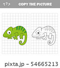 Iguana to be colored. Coloring book for children. Visual game. 54665213