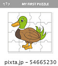 Cartoon Vector Illustration of Education Jigsaw Puzzle Game 54665230