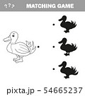 Find correct shadow. The Cute Cartoon Duck. Educational Game for Kids. Vector 54665237